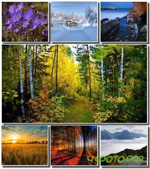Обои - Завораживающие красоты природы (Часть 19)