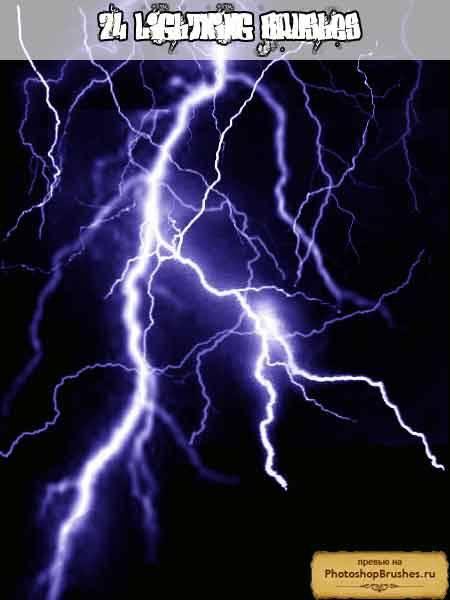скачать кисти для фотошопа молнии:
