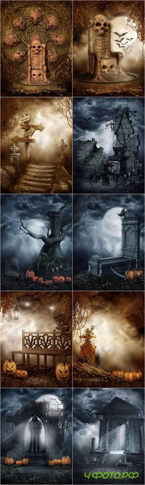 Wicked Halloween Backgrounds - The correct reference