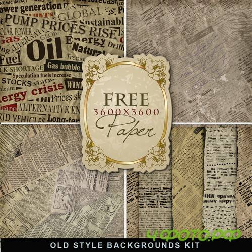 Textures - Old Style News Papers