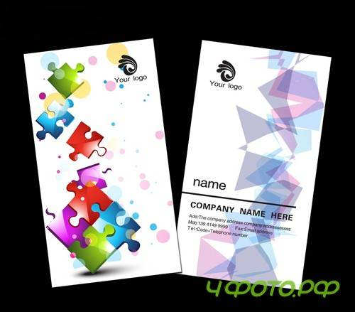 Excellent vertical business card - fashion personality Art