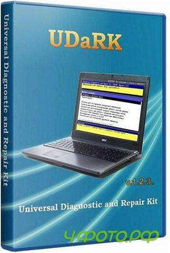 Universal Diagnostic and Repair Kit (UDaRK) v 1.2.3 (RUS/29.11.2011)