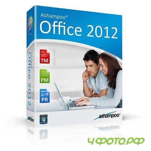 Ashampoo Office 2012 12.0.0.959 ML/Rus Portable