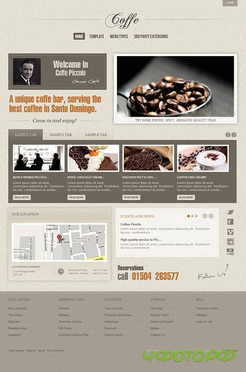 Gavick - Coffe v2.5.1 For Joomla 1.7-Retail