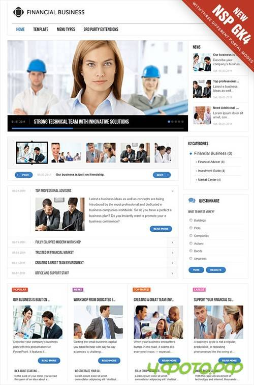 Gavick - Financial Business v2.5.1 For Joomla 1.7-Retail