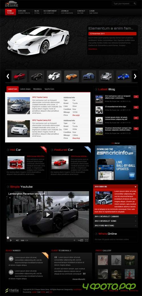 JoomShaper - Shaper Desire - Joomla Car Template for J1.5