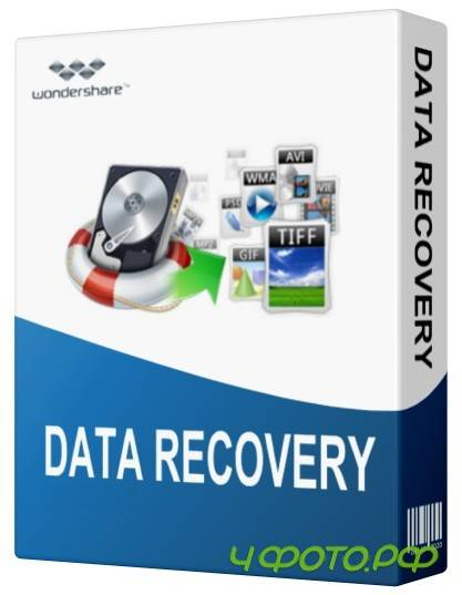 Wondershare Data Recovery v.4.0.1.5 (x32/x64/ENG) - Тихая установка