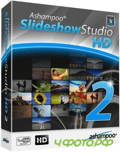 Ashampoo Slideshow Studio HD 2.0.5