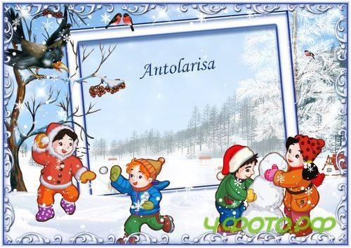 Рамка для фото – Зимние забавы » 4Фото.рф - всё для ...