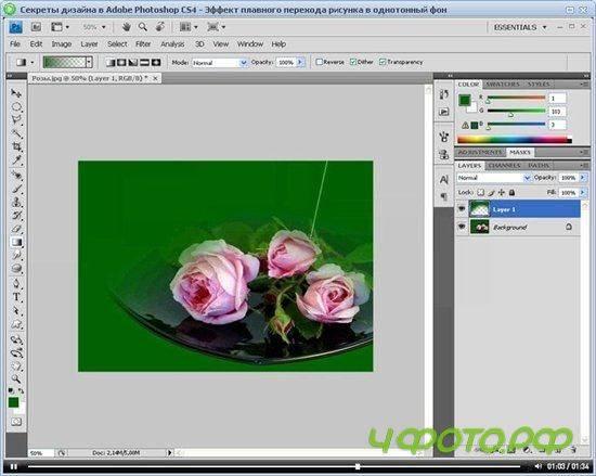 Все для дизайна в photoshop