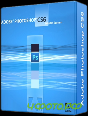 Adobe Photoshop CS6 v13.0 Pre.Release