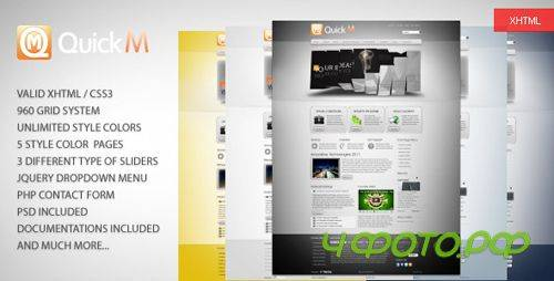 ThemeForest - QuickM HTML Template - Rip