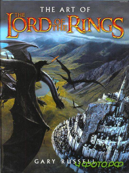 The Art of The Lord of the Rings. Gary Russell Scetchbook