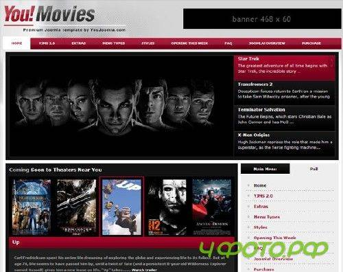 YouJoomla - Youmovies For Joomla 2.5 - Movies Joomla Template