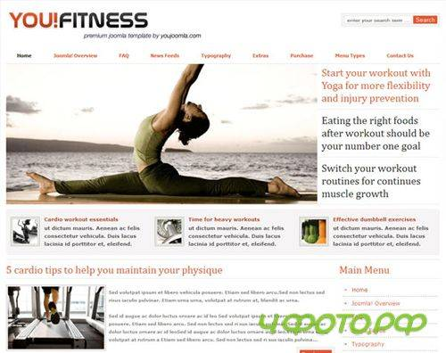 YouJoomla - Youfitness For Joomla 2.5 - Fitness Joomla Template