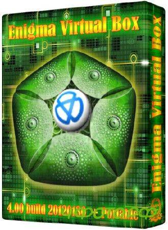 Enigma Virtual Box 4.00 Build 20120130 Portable (2012/ML/RUS)