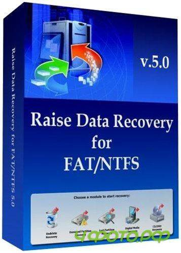 Raise Data Recovery for FAT/NTFS 5.1