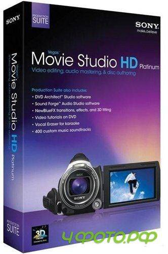 Vegas Movie Studio HD Platinum 11.0.293