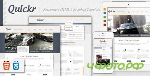 ThemeForest - Quickr - Responsive HTML 5 Premium Template - RIP