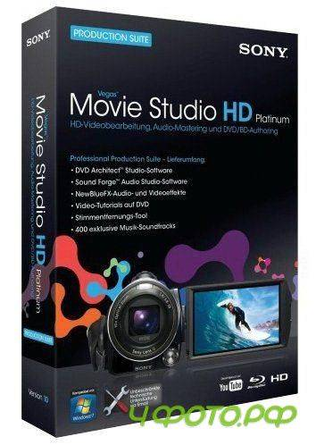 Sony Vegas Movie Studio HD Platinum 11.0.293 Rus Portable