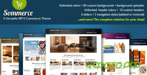 ThemeForest - Sommerce Shop v1.3 - A Versatile E-commerce Theme