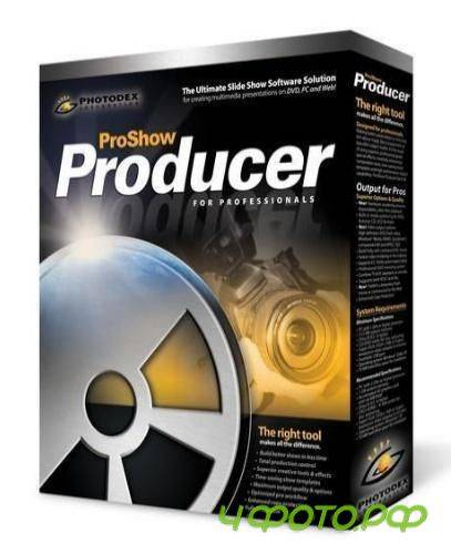 Photodex ProShow Producer v5.0.3206 + Rus