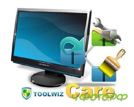 Toolwiz Care 1.0.0.521