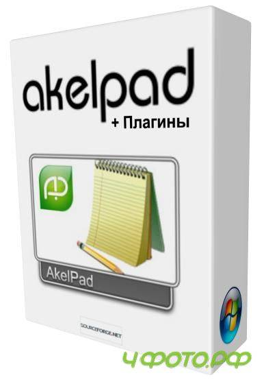 AkelPad 4.7.3 + x64 + Portable + Plugins Pack