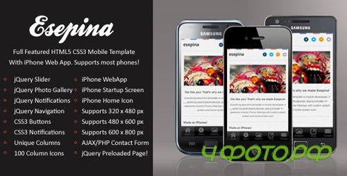 ThemeForest - Esepina Mobile | HTML5 & CSS3 And iWebApp - Rip