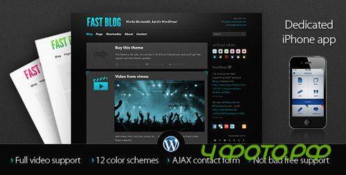 ThemeForest - Fast Blog theme 1.5 For Wordpress