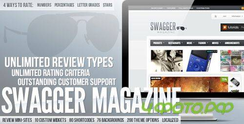 ThemeForest - SwagMag - Magazine/Review Theme v1.3 for Wordpress 3.x