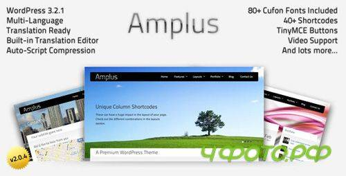 ThemeForest - Amplus - Premium Theme v2.0.4 for Wordpress 3.x