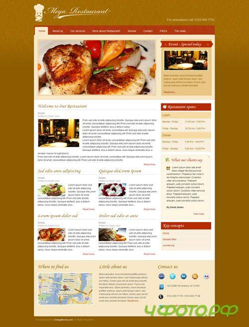 OmegaTheme - Restaurant Template for Joomla 1.5-1.7 (2.5)