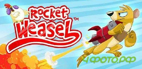 Rocket Weasel - Игра для Android