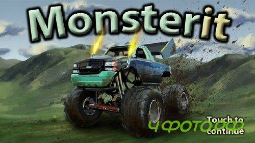 Monsterit v.1.0