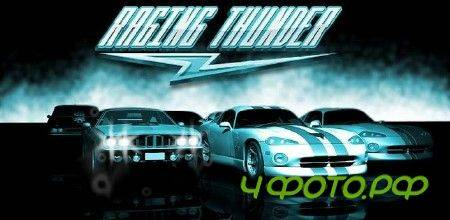 Raging Thunder v.1.1.0
