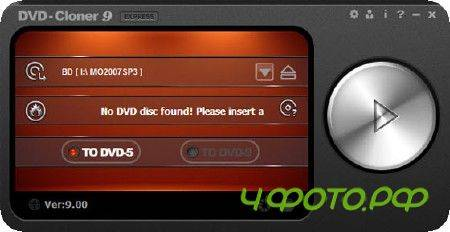 OpenCloner DVD-Cloner 9.20 Build 1104 Portable by Boomer (2012/ENG)