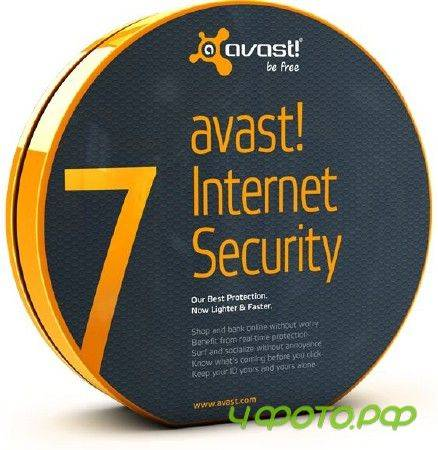 Avast! Internet Security 7.0.1407 Final (2012/ML/RUS)