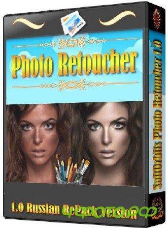 SoftOrbits Photo Retoucher 1.0 Rus/Eng RePack by Wadimus (2012)