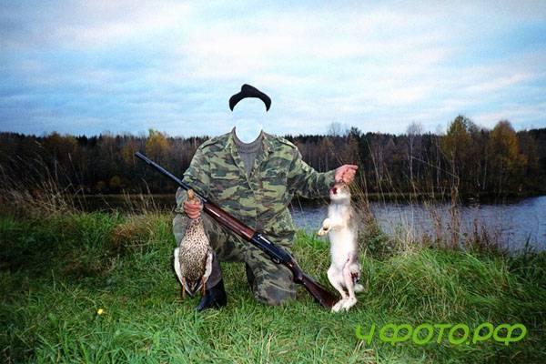 блог про охоту и рыбалку