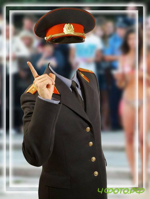 милиционер ссср шаблон для фотошопа