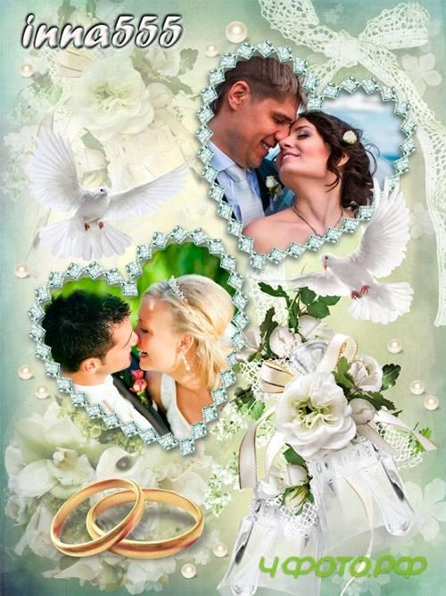 Свадебн�е �амки для �о�омон�ажа 187 С��ани�а 9