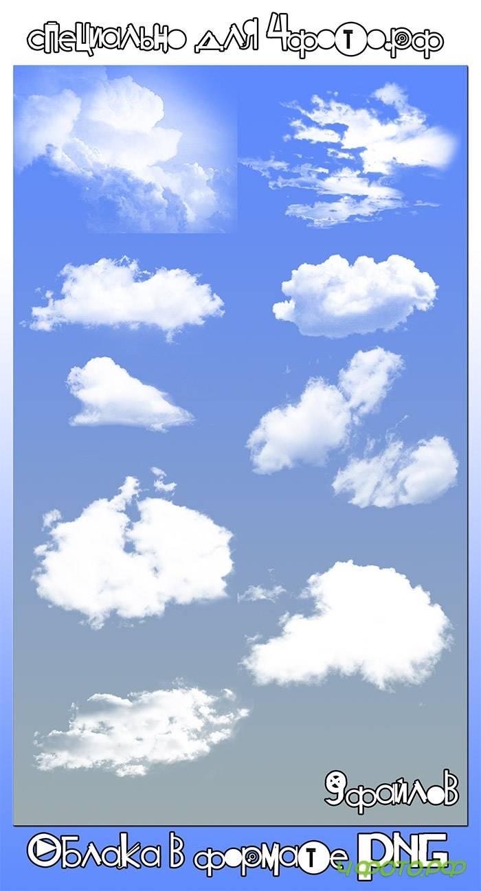 Как скачать с облака mailru на андроид - 2d219