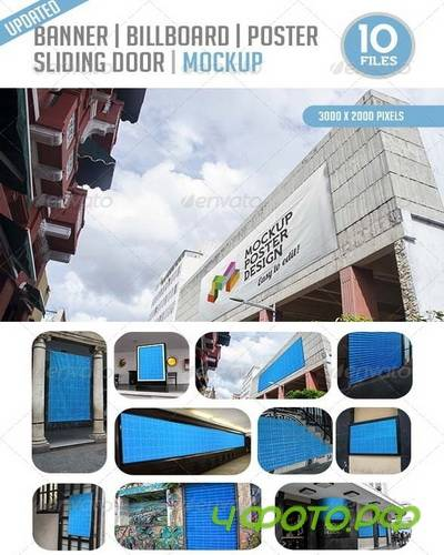 GraphicRiver - 10 Urban Banner, Billboard, Poster and Sliding Doo - 6726419