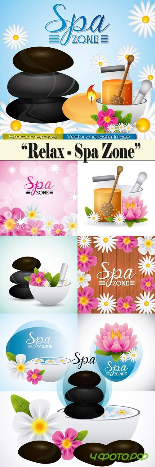 Relax - Spa Zone