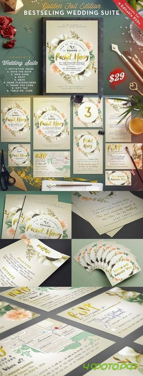 Wedding Suite IV for Bestseller Card - 649815