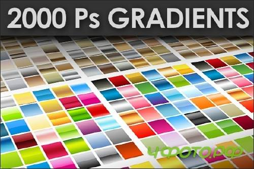 2000+ Photoshop Gradients - 4451