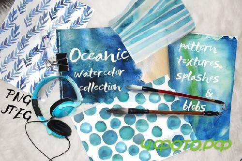 Oceanic watercolor collection! - 664548