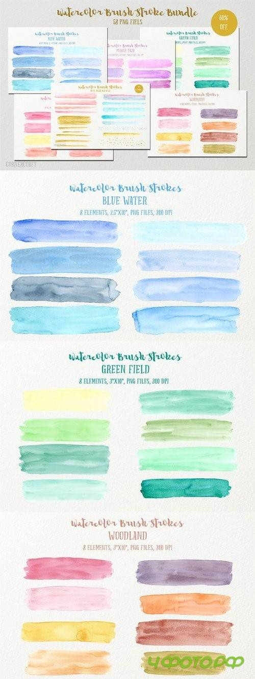 Watercolor Brush Stroke Bundle - 664929