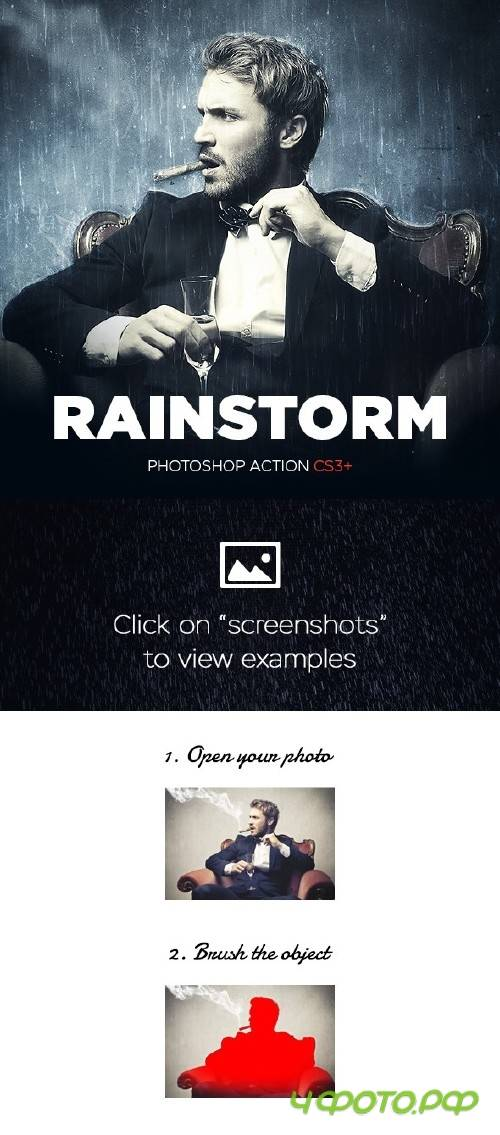 Rainstorm Photoshop Action CS3+ - 16565648